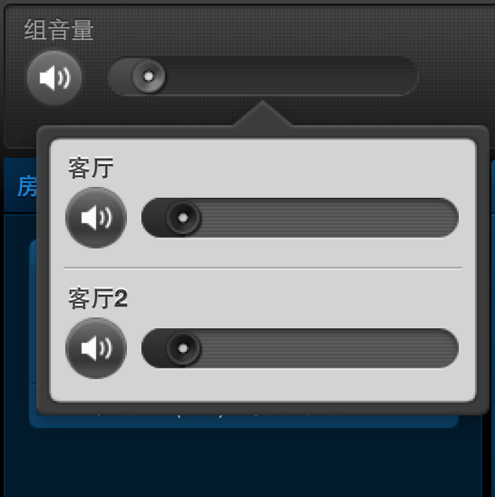 WiFi智能音箱SONOS Play1体验