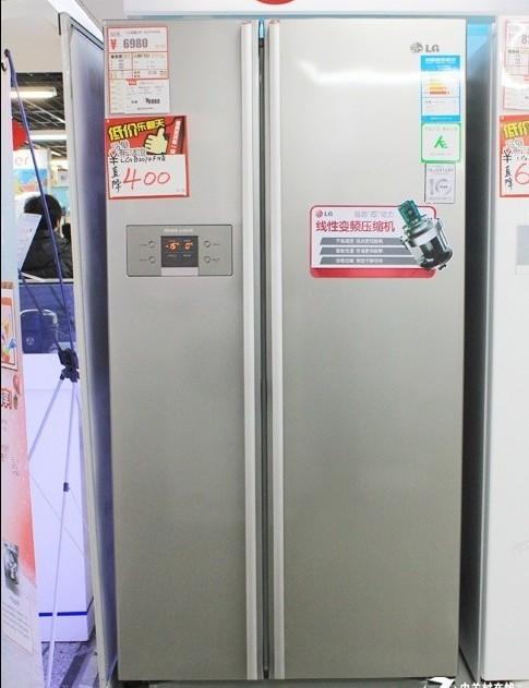 LG对开门530L超大容量冰箱6978元
