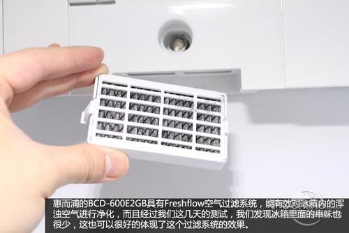 惠而浦BCD-600E2GB