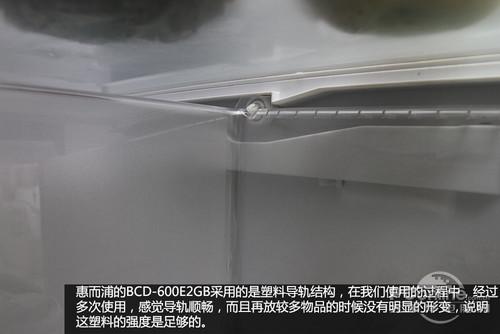 惠而浦的BCD-600E2GB