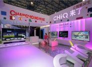 长虹CHiQ系列产品打造智能家居系统