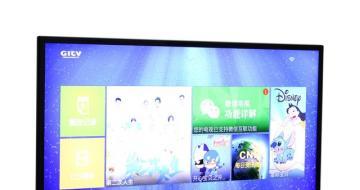 TCL TV+电视A71C视频评测