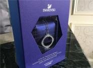 Misfit与Swarovski推首款太阳能充电手环