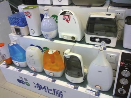 空气加湿器迎销售旺季 调查千元档受人们的喜爱