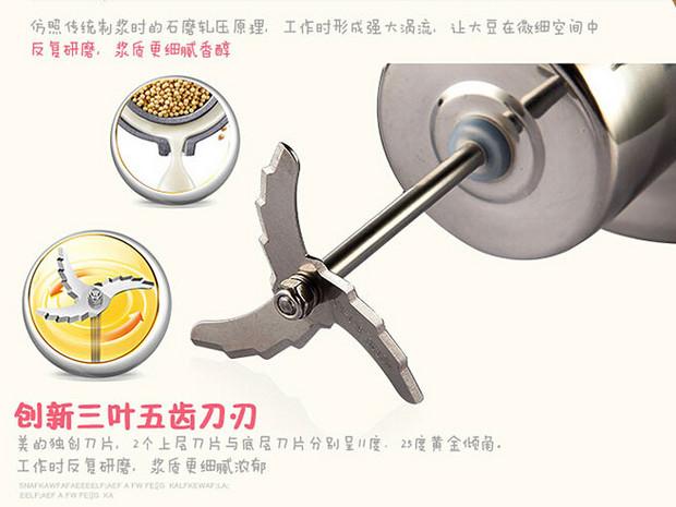 了解生磨技术打磨细腻豆浆 美的豆浆机热卖