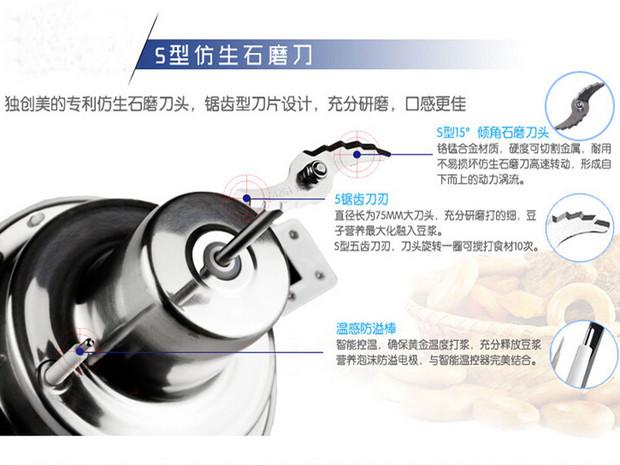 无网超微旋磨 美的X12Q22豆浆机热卖