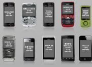 2015智能手机屏幕中曲面屏将挑大梁