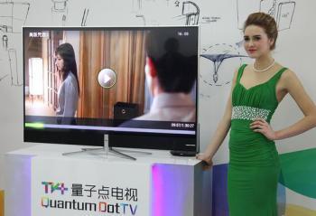 2015年量子点电视或称为彩电主力军