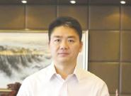 刘强东起诉网友侵犯名誉权