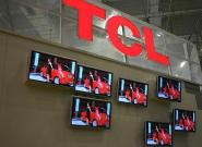 "TCL加速转型 推进""智能+互联网""战略"