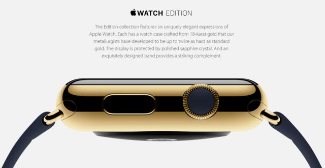 传Apple Watch处理器媲美iPhone 4s没问题