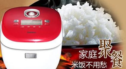 家庭聚餐米饭不用愁 4.5升电饭煲管够