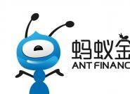 传阿里金融子公司蚂蚁金服计划于2016年上市