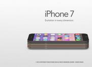 iPhone 7一问世 果粉该哭了!