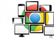 细数谷歌浏览器的 10 大隐藏技能
