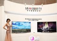 关注一下:LG计划与中、日合作普及OLED电视