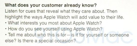 Apple Watch 销售指导曝光 你知道吗?