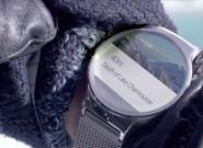 华为 Watch:能否阻截Apple Watch 危险大喽!