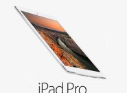 苹果iPad Pro 细节曝光 将完美支持USB接口
