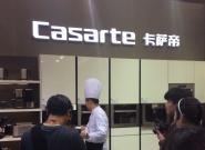 卡萨帝最新烤箱爆光!流口水了