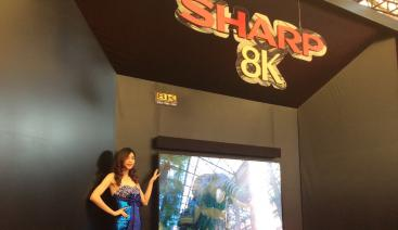 2015回顾:夏普8K电视亮相家电博览会(AWE) 相约带回家