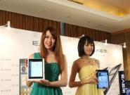 E人E本发布国内首款高密级商务平板T8s