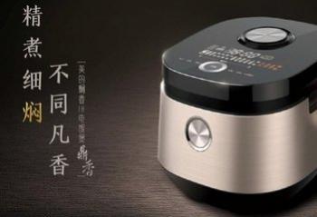 美的智能电饭煲出国了!与日本品牌正面对决