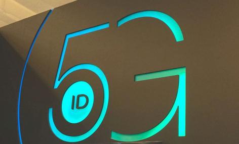 5G网络时代 2020年能否到来?