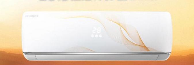 五一风暴 科龙大1匹智能WIFI冷暖空调 京东售1499元