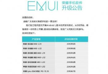 华为用户很受伤,魅族适配安卓5.0