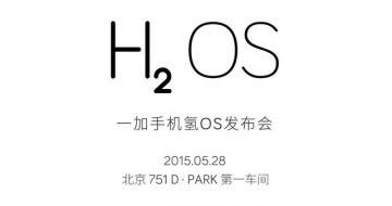 """一加""""氢OS""""本月28日发布 或采用简洁设计"""