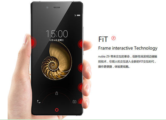努比亚首创FiT交互技术 无边框手机时代来临?