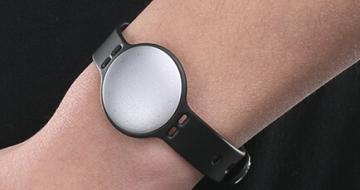 Aidis 蓝牙智能手环 新品上市 售128元