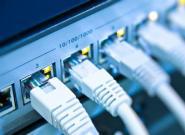 国内4兆宽带免费翻倍!