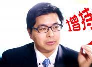 奥维云网喻亮星: 增持股份加速大数据业务推进
