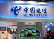 北京电信新推国际漫游流量包:最低至1元/1M