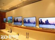 索尼发布超薄电视 让小米应该如何收场呢?