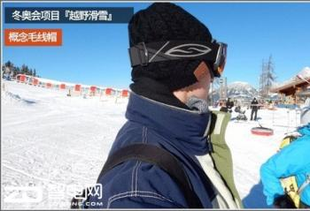 北京冬奥会中的看点?盘点7年后可能出现的智能设备