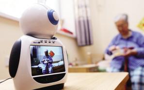 智能机器人 助力老年产业发展