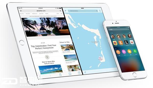 """科技早报:iOS9正式版升级中兴造""""国礼手机"""""""