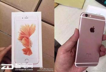 科技早报:iPhone6S开始发货阿里巴巴逆市再跌2.8%