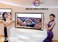 OLED电视得势不得分 各大厂商意见不一