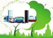 双十一各平台销售火爆 智能家电的春天已经到来