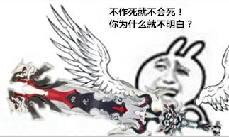 侃哥来了:双十一京东输的一败涂地 原来是太作