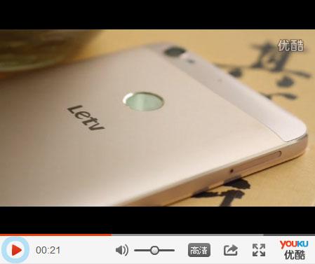 乐视超级手机1s通用版开箱视频