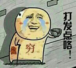 """侃哥来了:马云""""永不行贿""""受表扬再出风头"""