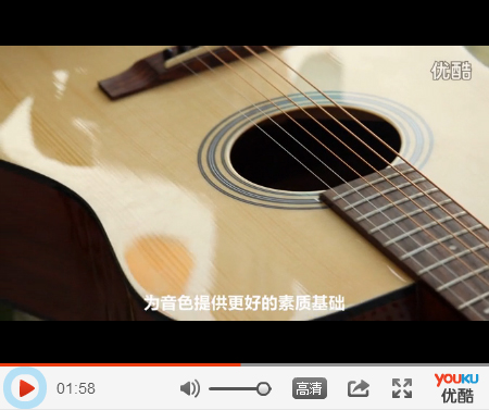 视频: 黑豆智能木吉他评测