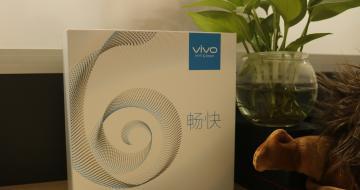 vivo X6发布会日期已定 新品将解决用户四大痛点