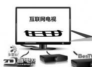 盒子苟延残喘互联网电视受波及 1+1=1模式或将开启?