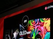 OLED电视阵营壮大 中国厂家须改变心态